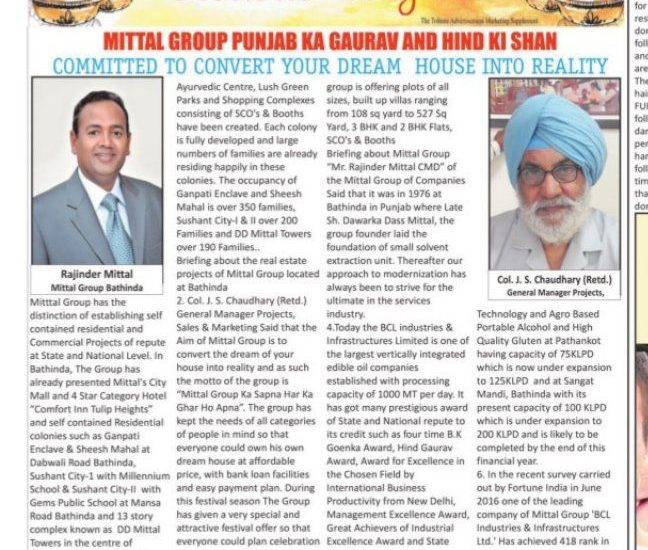 MITTAL GROUP PUNJAB KA GURAV AND HIND KI SHAN