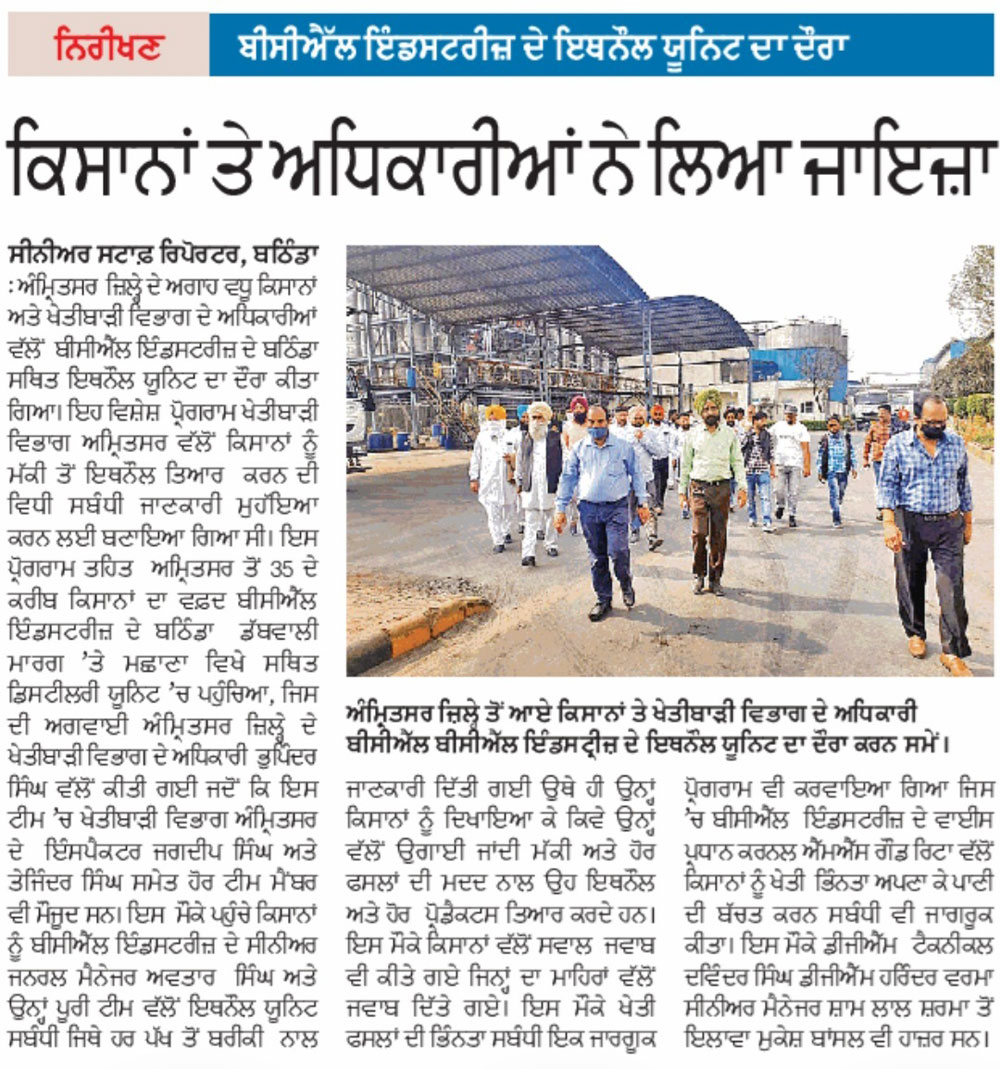 Punjabi-Jagran-20210311-07